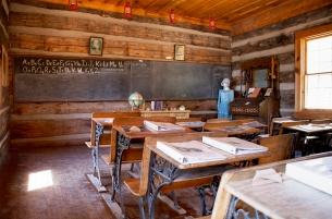 Stawberry Schoolhouse 1